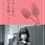 S_book1
