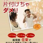 S_book2-e1377867668104