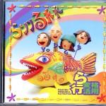 SP_CD