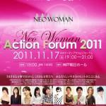 poster2-e1380519043913