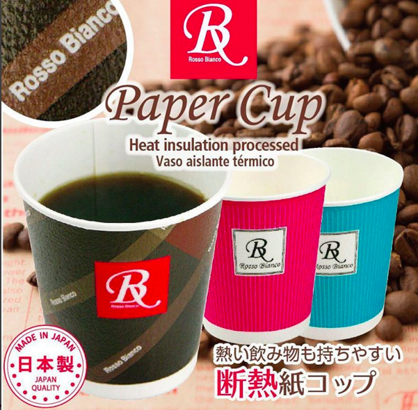 rb_cup2