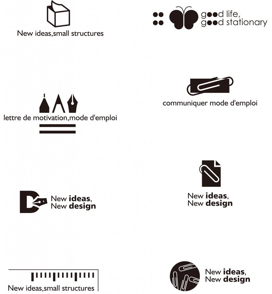stationery_logo