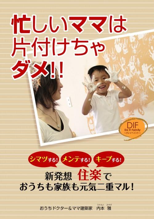 S_book2